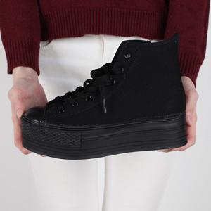 インソール 5cm 運動靴 B-COL 7