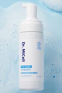 [Dr.MiCell ドクターミセル] 保湿しながらしっかりクレンジング水素クレンザー HYDROGEN BUBBLE CLEANSER